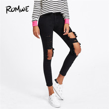 Pengpious 2018 women mid waist half elastic solid color casual cotton jeans loose