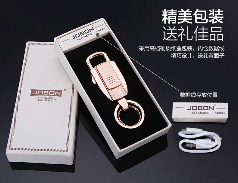 Multifunctional Key ring style Windproof USB Rechargeable Lighters Metal Electronic Cigarette Lighter Fashion gifts
