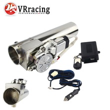 VR RACING - Universal 2.5'' or 3'' Exhaust Pipe Electric I Pipe Cutout with Remote Control Wholesale Valve For Jeep Wrangler rastp exhaust control valve set with vacuum actuator cutout 3 0 76mm pipe close style with wireless remote controller rs bov041