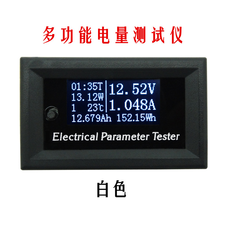 Multifunctional OLED voltmeter current meter power meter temperature timer battery capacity tester 100V 10A ebc a40l high current battery capacity tester battery line graph battery tester battery testing 20acharge 40a discharge