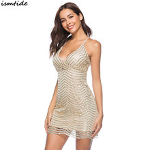 2018 Summer Mini Sequin Dress Womens Sexy Gold Sequin Dress Champagne Cross  Strap Sequins Glitter Party Dresses 2XL 4d2ec180aec5