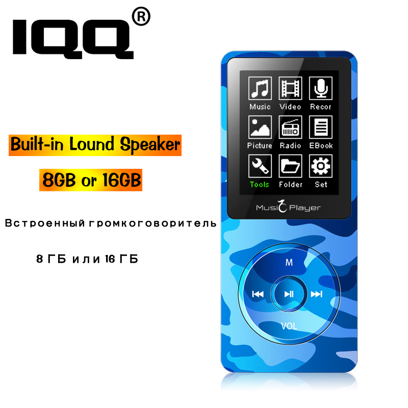 MP3 Player Built-in Speaker and 8G with 1.8 Inch Screen can play 80h Portable Lossless sound Walkman With FM/Record suit for run