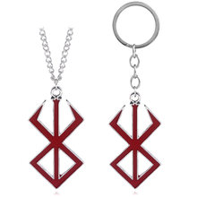 Japan Game PS4 Berserk keychain Mini Red Logo Legendary Mad Warrior Of Norse Viking Mythology keyring For Man jewelry(China)