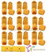 50pairs Amass MT60 3 5mm Motor Connector Motor Plug Set