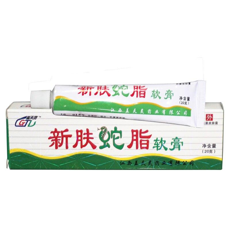 1pcs Treat Skin Glem Anti-itching Snake Oil Ointment Anti- Fungi Treat Psoriasis Eczema Skin Care Cream Eczema Acne Skin Itching