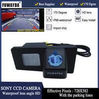 Caméra de sécurité de stationnement de secours de vue arrière de voiture de capteur de puce de CCD de FUWAYDA SONY pour Ssangyong Rexton/Ssang yong Kyron