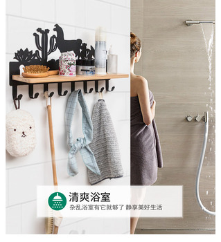 Ť�機能フック壁コートフッククリエイティブポーチ収納ラック 6-8 Ã�ック高品質錬鉄製の浴室のドアハンガー