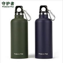 500 ml hervidor de aislamiento térmico de doble capa de acero inoxidable ventosa botella de agua de montaña ciclismo deportes al aire libre botella