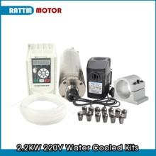 2,2 kw ER20 Wasserdicht Wasser kühlung drehmaschine spindel motor für metall & 2,2 kw Inverter VFD & 75W wasser pumpe für CNC Router