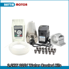 2.2kw ER20 Waterproof Water cooling lathe spindle motor for metal & 2.2kw Inverter VFD & 75W water pump for CNC Router