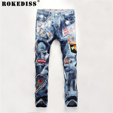 distressed jeans 2017 Spring and Autumn New products personality badge embroidery Hole Tide pants Hole unique trousers Men C201