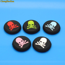 купить 2 pcs for Dualshock 4 PS4 Pro Slim Controller Skulls Rubber Silicone Analog Controller Stick Grips Caps For PS3 For Xbox 360 One дешево