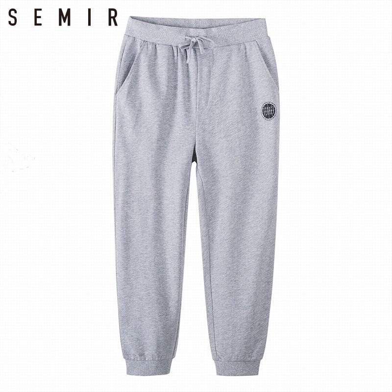 SEMIR Mens pants slacks male new summer 2018 sweat pants man beam foot trousers pure color pants mens trousers