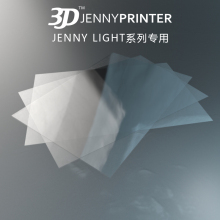 Jenny PP film for 3D Printer UV Curing SLA DLP LCD Resin