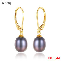 Real 18K Gold Earrings Natural Pearl Earrings Fine Jewelry Engagement