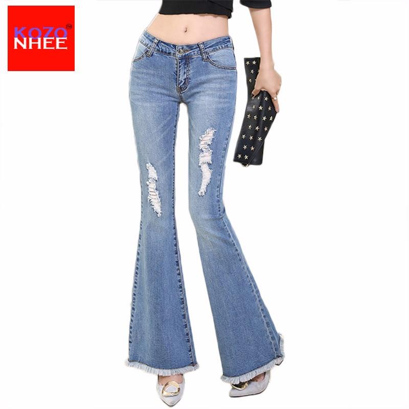 KOZONHEE Tassel Hole Ripped Flare Jeans