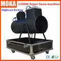 1300W Super Big Snow Machine with flightcase packing Manual Control High Speed Blowing Fan snowstorm machine for stage dj club