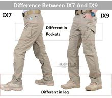 Tactical Cargo Combat SWAT Army Style Pants -TAD IX9