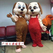 Dog Mascot Character Costume Mascotte Costume Fancy Dress Suit Cartoon Mascot Apparel high quality cute puppy dog mascot costume adult cartoon character mascotte mascota outfit suit