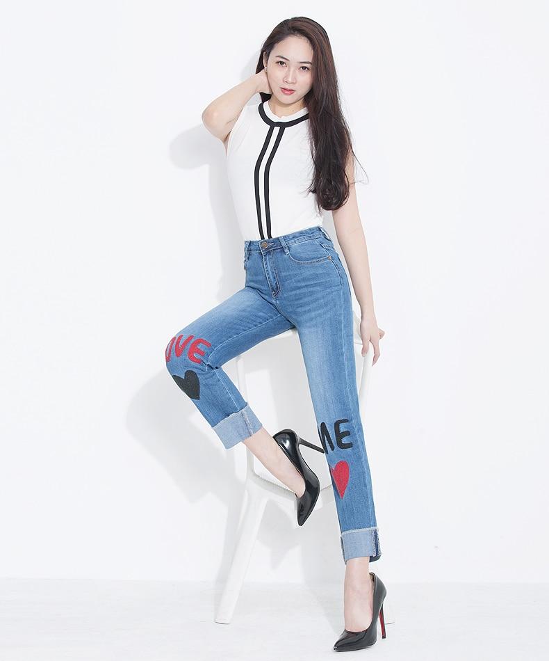 FERZIGE Women Jeans 2018 Fashion High Waist Straight Slim Stretch Embroidery Letters Heat Pattern