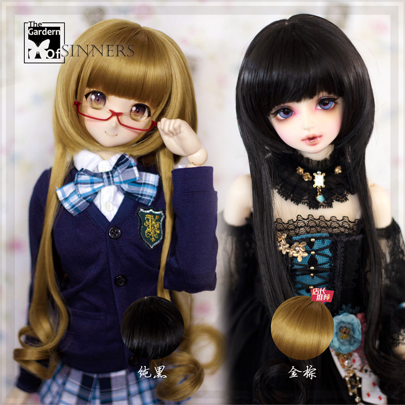 NEW !!  1/3 BJD wig  fringe black / gold long braid  hair  doll  DIY High-Temperature Wire for 1/3 DD  BJD SD dollfie 2017 new dress flower baby girl lace dresses birthday party wedding ceremonious toddler girls clothes girl tutu dress for kids