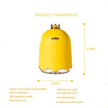 Ultrasonic Air Humidifier 250ml USB Aroma Diffuser Yellow