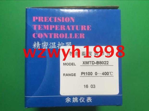Genuine Division Yang XMTD-8000 temperature controller XMTD-B8022 smart table joy division