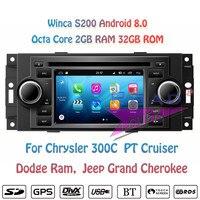 Winca S200 Android 8,0 dvd плеер автомобиля радио для Chrysler для 300C PT Cruiser Dodge Ram Jeep Grand Cherokee стерео gps навигации