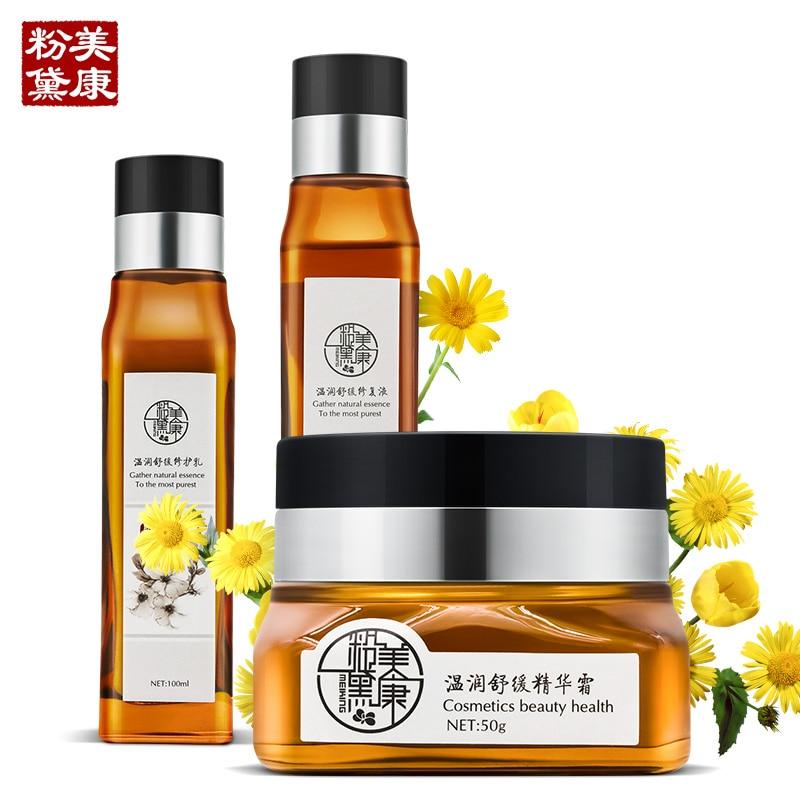 MEIKING Anti Sensitive Skin Care Set Cleanser + Lotion + Essence Cream Moisturizing Repair Sensitive Skin Cream Set Skincare Set