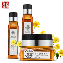 MEIKING Anti Sensitive Skin Care Set Cleanser + Lotion + Essence Cream Moisturizing Repair Sensitive Skin Cream Set Skincare Set