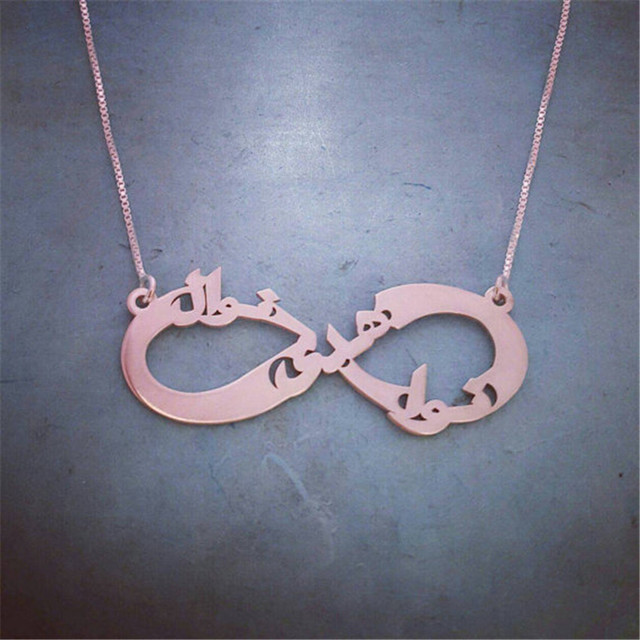 Urdu Double Name Locket Silver Infinity Nameplate Choker Personalized Arabic Name Necklace Pendant Women Men Islamic Jewelry