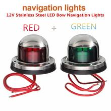 Boat Navigation Light Of 112.5 Degrees 12 V LED Red And Green Sail Signal Warning For Marine