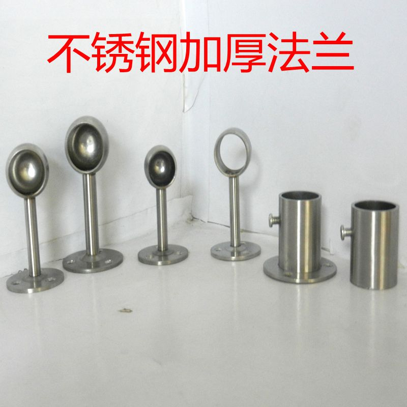 Hanging Seat Base Towel Rod Shower Curtain Rod Accessories Curtain Rod Stainless Steel Tube