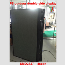 P5 outdoor double-side waterproof display