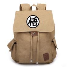 Dragon Ball Z  Printed Bag Backpack (3 colors)