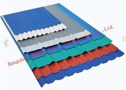 المموج أو رباعي الراتنج البلاستيك UPVC بلاط الأسطح ورقة ل مستودع بناء آسا المغلفة