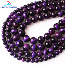 Бусины CAMDOE DANLE из натурального камня фиолетовые бусины тигровый глаз круглые бусины 6 8 10 12 мм подходят для изготовления браслетов и ожерелий