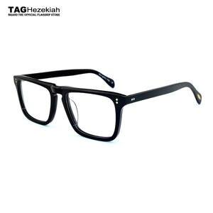 f6b8644571 TAGHezekiah glasses frame eyeglasses men women optical