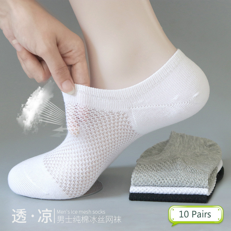10 Pairs  Summer Casual Solid Mesh Men Socks  Breathable Thin Male Cool Socks  No Show Ice Cotton  Short Socks  Gifts For Men