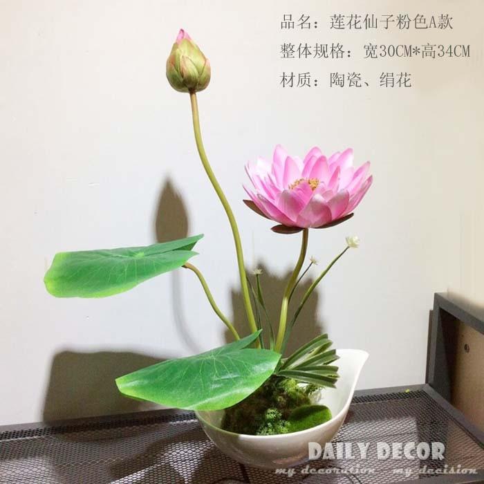 Online Kaufen Grosshandel Ikebana Vereinbarungen Aus China