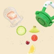 Детская соска для новорожденных, бутылочки для кормления детей, бутылочки для безопасного кормления малышей
