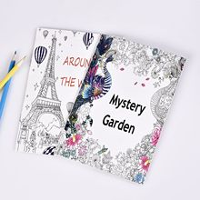 Coloring-Book 16-Pages Mystery Around-The-World Garden English-Edition And Adult Kids