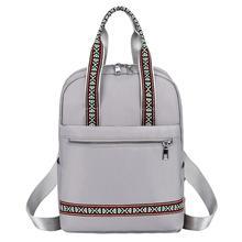 School Bag Backpack Student Backpacks Large Capacity Nylon Travel Hand Laptop Bag For Travel Outdoor Rucksack Teenager Girl недорго, оригинальная цена