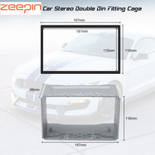Универсальный двойной 2Din монтажный комплект радио головное устройство Автомобильный dvd-плеер монтажный корпус для 2 din радио