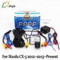 Car Rear View Camera For Mazda CX 5 CX 5 CX5 2012 2016 RCA Wired Or