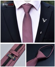 New 6m Zipper Men Ties Business Fashion Style Slim Neck Tie Simplicity Design Solid Color For Party Lazy Formal