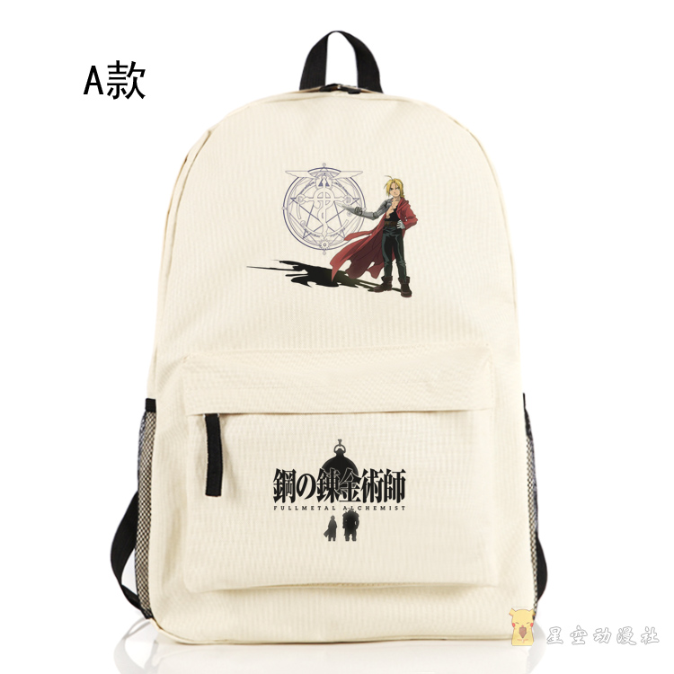 Anime Fullmetal Alchemist  Cosplay Edward Elric Cos Anime Men and Women Backpack Travel Student Campus Birthday Gift high quality anime fullmetal alchemist men s women s student laptop backpack nylon notebook computer shoulder bag travel mochila