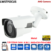 New LWSTFOCUS Full HD 1080P 2.0MP Outdoor Bullet Varifocal 2.8-12mm Zoom Lens Big Bullet AHD Camera 4PCS Array Leds IR 40Meters