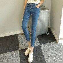 2017 New Jeans Women High Waist High Elastic Jeans Women Hot Sale American Apparel Skinny Pencil Denim Pants Fashion Feet
