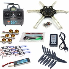 QQ SÚPER DIY FPV Multi-rotor de Control de Vuelo Multi-rotor Drone Extranjero A Través de Fibra de Carbono RC Quadrocopter TXRX Motor ESC F11798-C